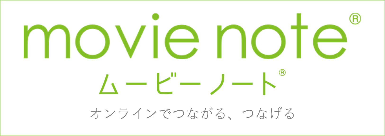 movienote